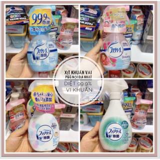 [ Q.Phú Nhuận] [Mã 267FMCGSALE giảm 8% đơn 500K] xịt khuẩn P&G, Xịt diệt khuẩn đồ dùng cho bé (nội địa Nhật) thumbnail