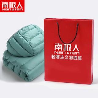 ☾☎卍anti-season clearance Antarctic women s lightweight down jacket female large size short stand collar hooded fashion S