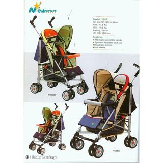 Xe đẩy trẻ em N1188F