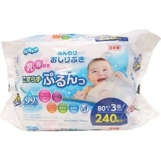 Set 3 gói giấy ướt. Mỗi gói 80 tờ cho bé Nhật Bản thumbnail