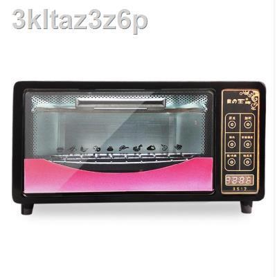 ❈◐Lò nướng và lò vi sóng tích hợp gia dụng máy nướng đa năng màu hồng tự động hấp bánh mì nhỏ hâm mộ pizza