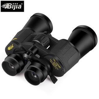 Ống nhòm zoom mới BIJIA 10-120X100 HD B120