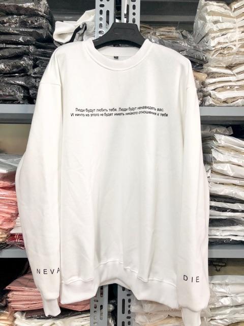 Nhập WAPCK111 giảm 25k đơn từ 200k - Áo Sweater NEVA DIE Trắng WHITE UNISEX (form rộng Châu Âu)