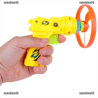 【COD•suns】1pcs Flying Saucer Flywheel Flywheels Sporting Toys for Children Out
