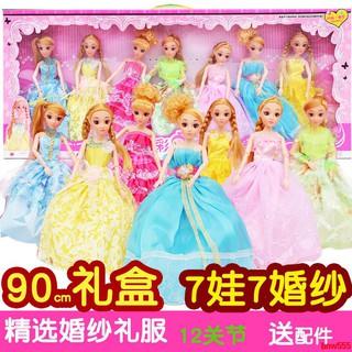 bộ đồ cho búp bê barbie