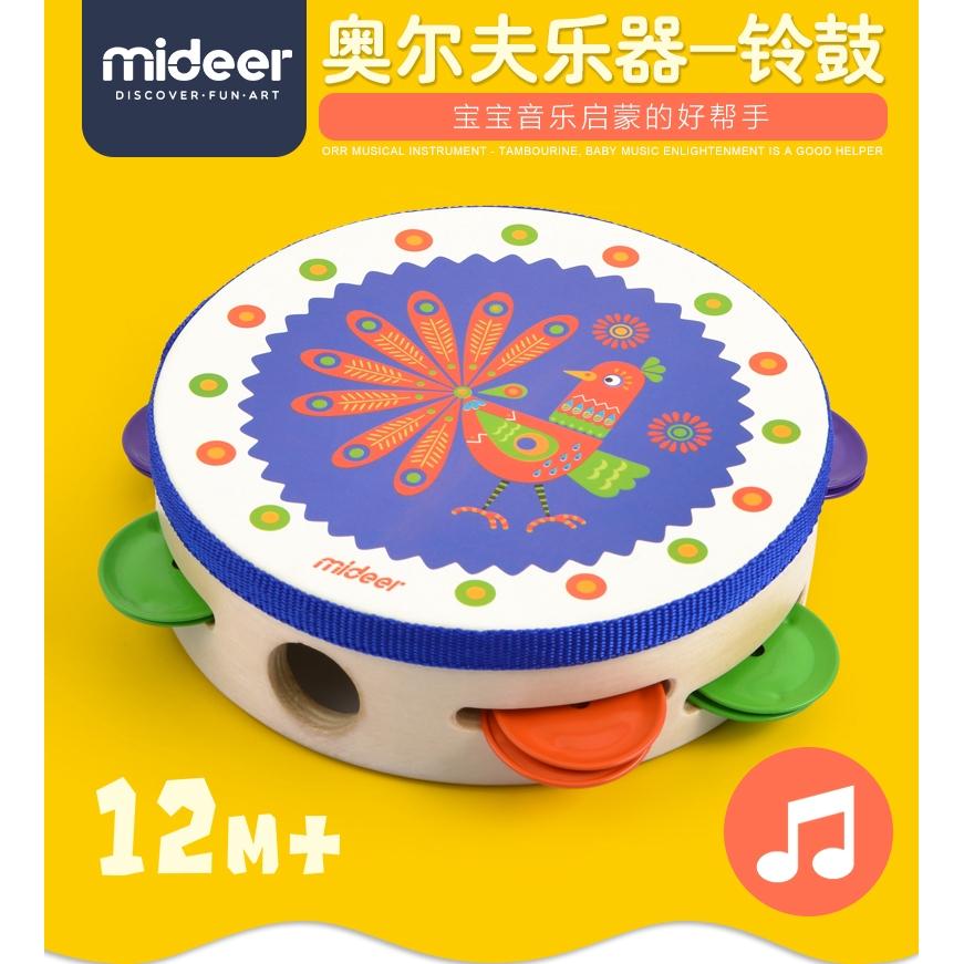 bộ đồ chơi cho trẻ em