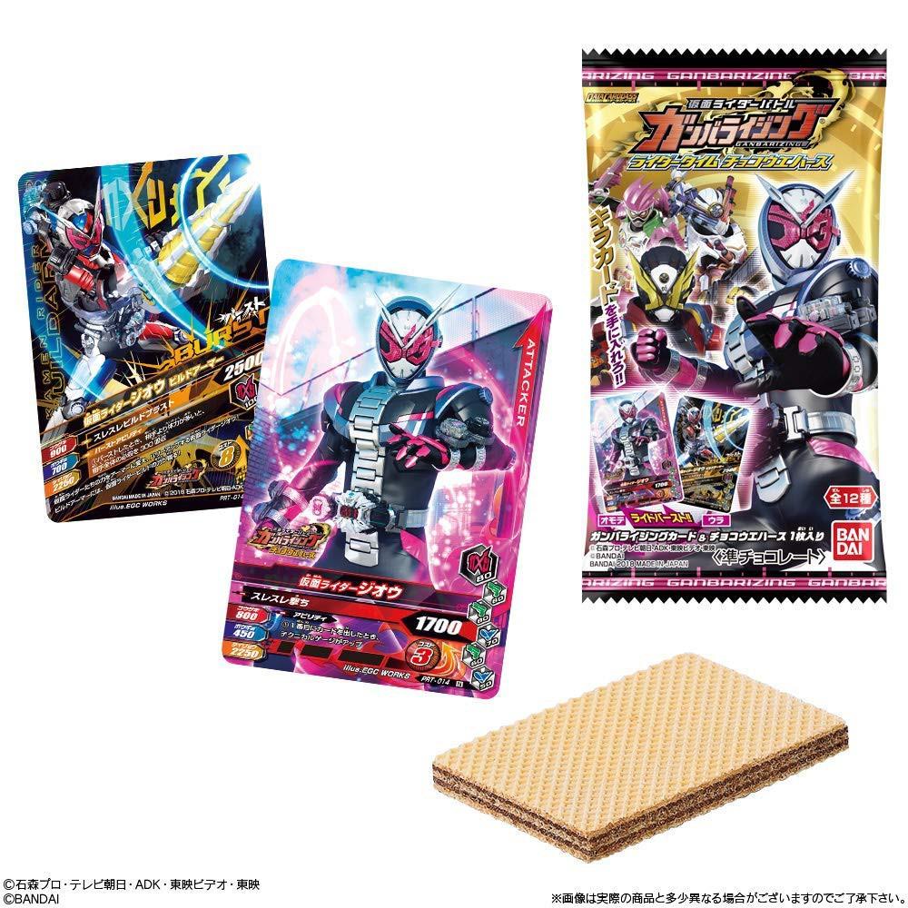 Bánh Xốp Kamen Rider 仮面ライダー nhập khẩu từ Nhật Bản - vị Chocolate