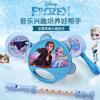 Đồ Chơi Lục Lạc Hình Công Chúa Elsa Xinh Xắn Cho Bé