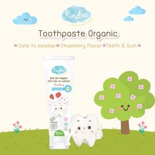 Kem đánh răng organic cho trẻ em – Kindee Thái Lan