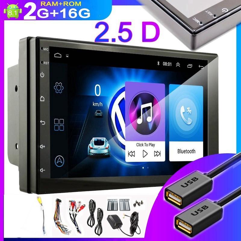 Đầu DVD Android RAM 2G Cho Ô Tô Tích Hợp GPS Chỉ Đường, Xem Camera Lùi - Màn Hình 7 inch Full HD Kính Cường Lực IPS 2.5D