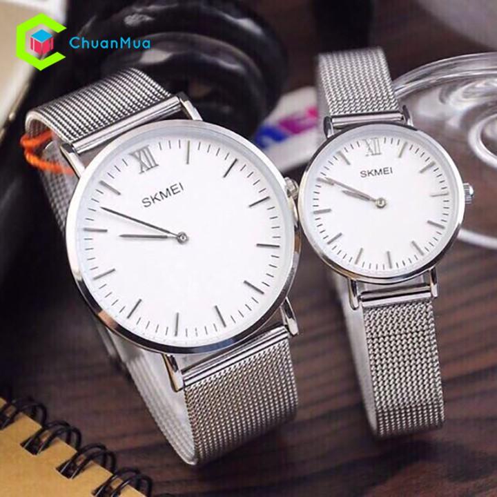 Đồng hồ Đôi Skmei 1181-1185 dây thép lưới