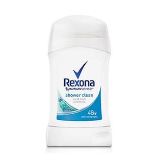 Sáp Khử Mùi Rexona Khô Thoáng Tối Ưu 20ml thumbnail