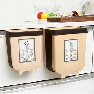 Thùng Rác Gấp Gọn Thông Minh Treo Cạnh Tủ 2 Size Tiện Lợi Full Box