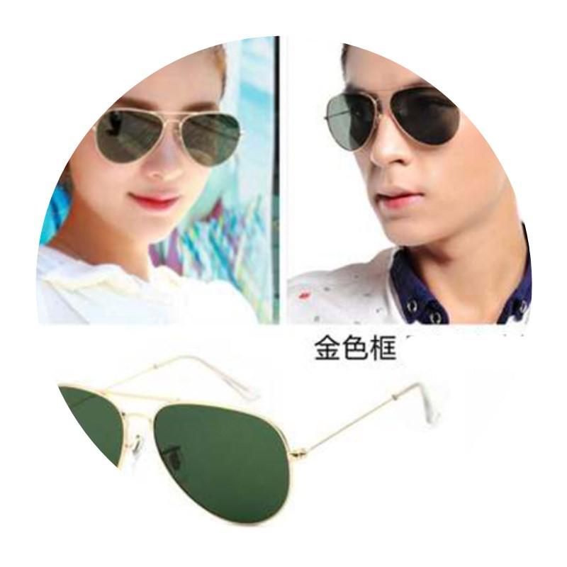 Ink 2020 New Tide Male Korean Version Of The Pilot Sunglasses Men And Women Polarized Ink Retrorenesia