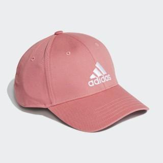 Mũ lưỡi chai Adidas màu hồng/ Baseball Cap in Pink