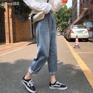 Quần Jean dáng rộng thiết kế năng động phong cách Hàn Quốc cho nữ