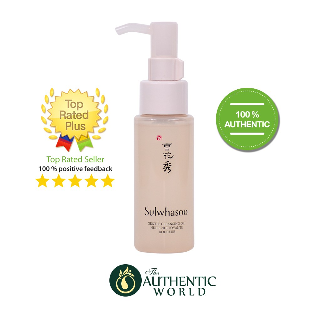 Sulwhasoo - Dầu tẩy trang Gentle cleansing oil 50 ml