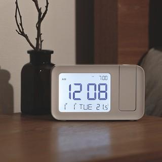 Đồng Hồ Mooas Smart Beam Projector Clock