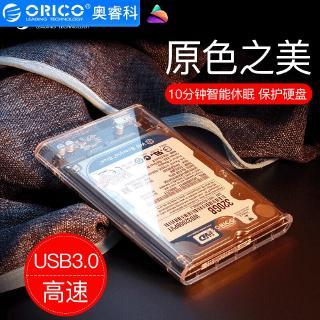 Vỏ bọc ổ cứng kích thước 2.5 inch chuyên dụng cho laptop Orico 2139u3