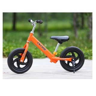 Xe đạp cân bằng trẻ em