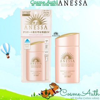 Kem Chống Nắng Anessa Perfect UV Sunscreen Mild Milk SPF50+ PA++++ 60ml thumbnail