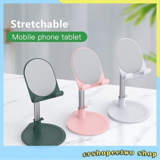 Telescopic Lazy Live Broadcast Stand OnlineClass Non-slip Desktop Mobile Phone Stand CTT