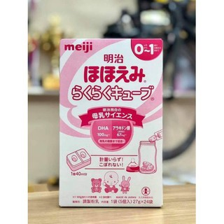 (Date 06 2021 ) Sữa Meiji Thanh Nhật Bản - Hộp 24 Thanh - 648gr 3