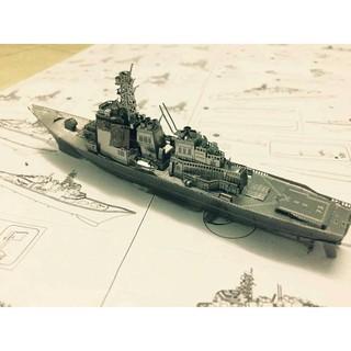 Mô hình kim loại lắp ghép lắp ráp trang trí 3D- Tàu Chiến Tàu Khu Trục Kongo(Tặng dụng cụ lắp ghép khi mua 2 bộ bất kỳ)
