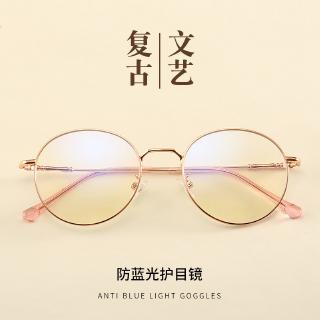 Mắt kính chống bức xạ tiện dụng dành cho nữ