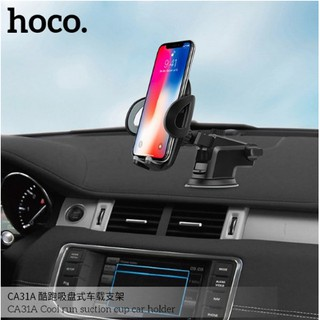 Giá đỡ điện thoại xe hơi HOCO CA31A Chính hãng