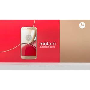 Moto M (แรม 4 รอม 32) เครื่องใหม่ศูนย์เคลียสตอค ไม่มีประกัน