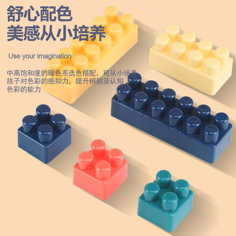 【happylife】Children's building blocks assembling educational toys for babies and inserting large-particle building blocks for boys and girls 3-6 years old...