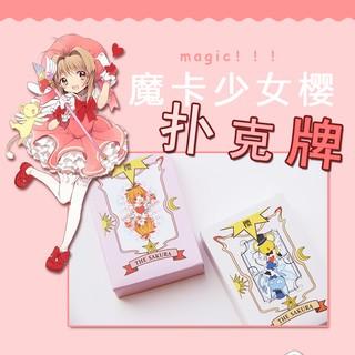 Bộ bài Sakura/ Bài Cardcaptor Sakura/ KINOMOTO SAKURA