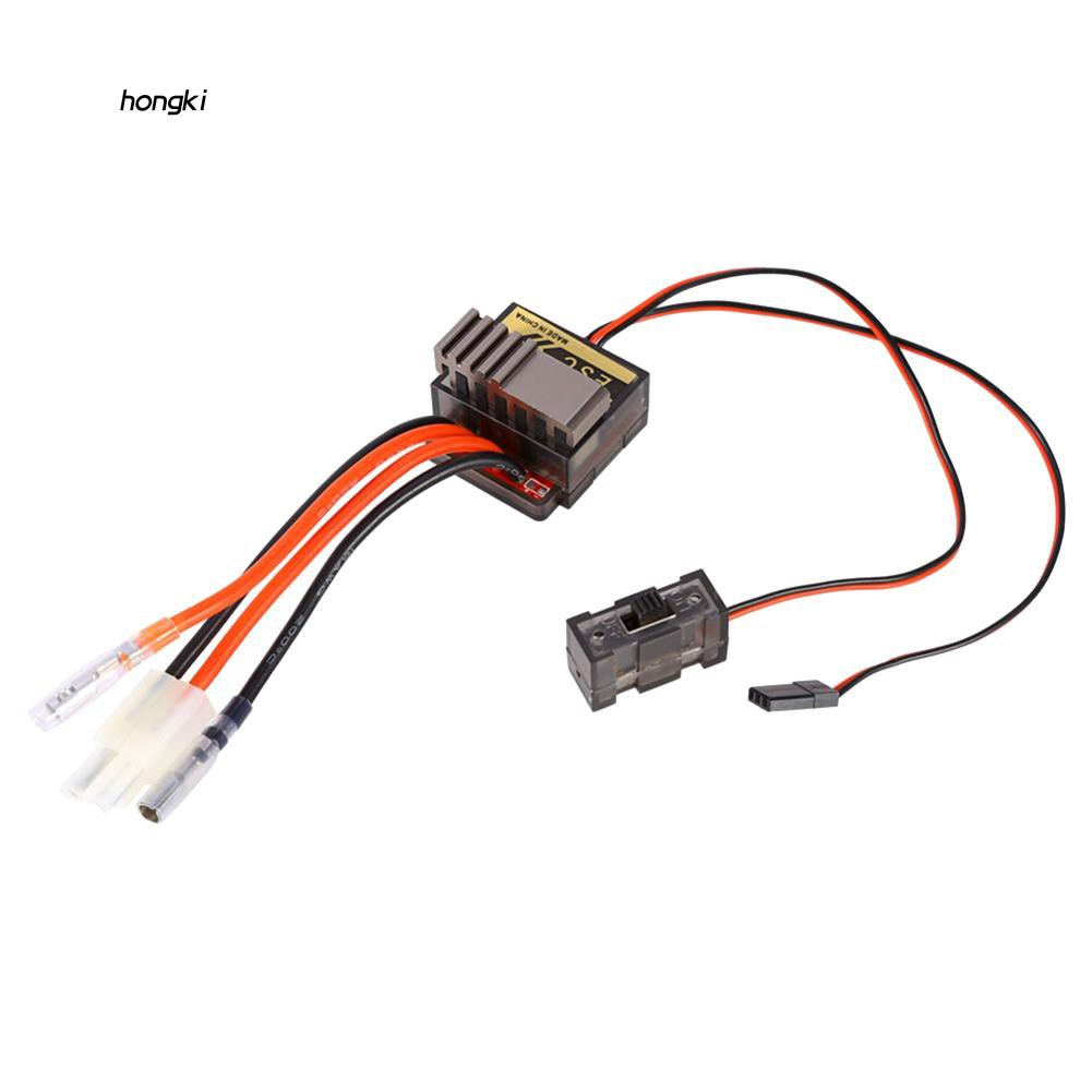 HKM1】5 6V 2A 320A ESC Brushed Electronic Speed Controller