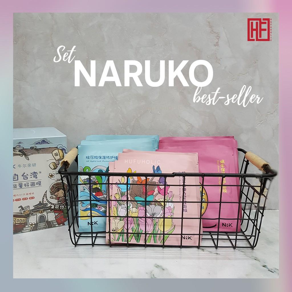 Naruko - Set 21 mặt nạ phục hồi da