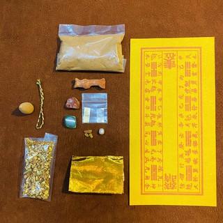 Bộ thất bảo tặng kèm gạo vàng,nụ trầm,bột ngũ vị