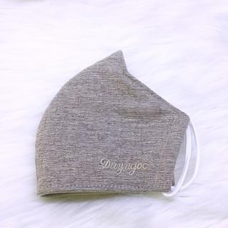 Khẩu trang vải Linen cao cấp Duy Ngọc - Màu trơn (4580) thumbnail