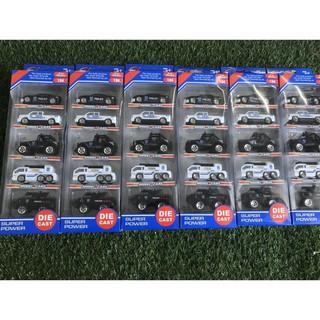 Set 5 xe cảnh sát set 5 xe police mini cho bé