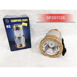 Hộp đèn pin năng lượng mặt trời K5