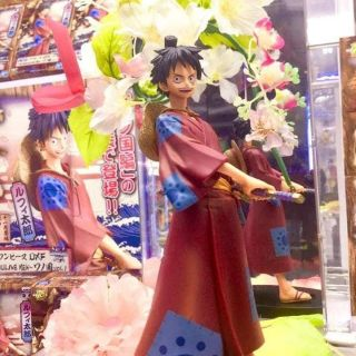 Figure Luffy Wano – Luffy