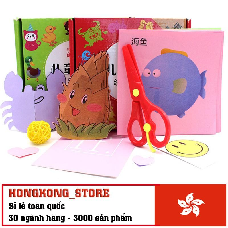 [Đồ Chơi Thông Minh] Bộ sách cắt giấy đồ chơi ORIGAMI cho bé - Sách cắt giấy 96 trang giá cực yêu