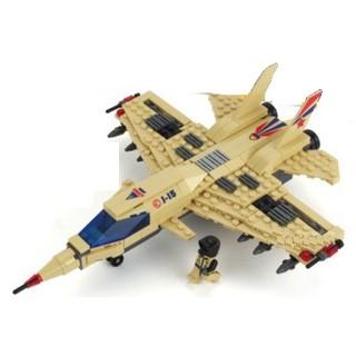 Bộ lắp ghép máy bay chiến đấu
