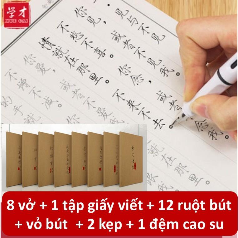 Combo 8 vở luyện viết tiếng Trung thể Sấu Kim kèm 12 ruột bút+vỏ bút+1 tập giấy trong+2 kẹp cố định vở+đệm cao su