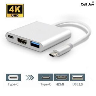 Bộ Adapter cáp chuyển Type-C sang HDMI 4k USB TypeC 3 trong 1 cho Macbook, iPad dùng trong trình chiếu thumbnail