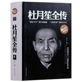 Sách Tô Màu Hình Nhân Vật Phim Put Of The Book Độc Đáo