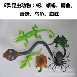 set 6 mô hình động vật giả dùng trang trí