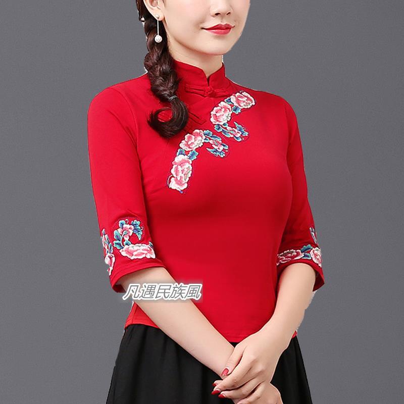สไตล์จีนสตรีฤดูใบไม้ผลิใหม่สตรีลมแห่งชาติ
