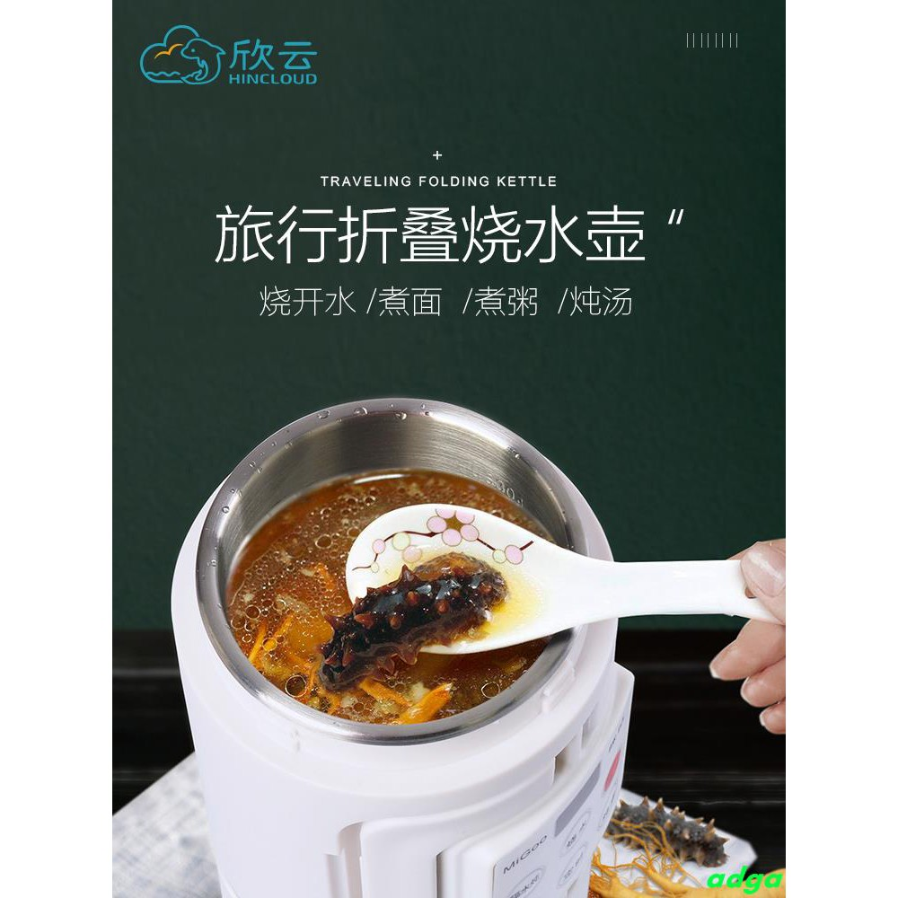 Mini electric kettle travel folding kettle portable hotel electric hot water cup dormitory small capacity small power