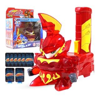 Bá vương xạ thủ – Kỵ sĩ bão lửa ( dòng nâng cấp dùng pin )
