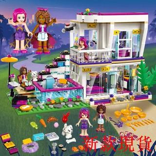 Bộ Đồ Chơi Lắp Ráp Lego Hình Lâu Đài Công Chúa Xinh Xắn Cho Bé Gái